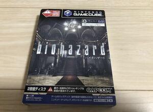 ★バイオハザード BIOHAZARD ゲームキューブ ゲームキューブソフト 2枚組ディスク プラスメモリーカード59付き カプコン★