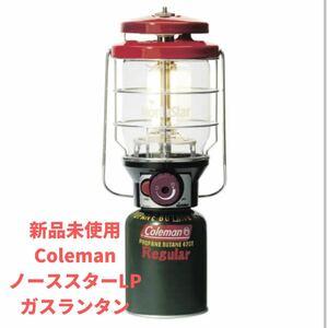 ラスト!新品未使用*コールマン ランタン*2500ノーススターLPガスランタン(レッド) ガスランタン Coleman