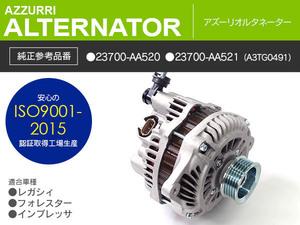 スバル車 純正品番 23700-AA520/23700-AA521 インプレッサ WRX STI GRB 対応 オルタネーター 新品 コア返却不要