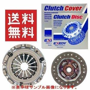 D-32725  сцепление  диск   крышка сцепления   2 шт.  набор  Fuso  трек  FK515  Бесплатная доставка