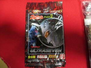 【ガシャポンEX】HGシリーズ ウルトラマンPART2 全6種6個