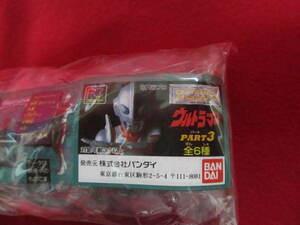【ガシャポン】HGシリーズ ウルトラマン PART3 全6種6個