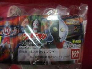 【ガシャポン】HGシリーズ ウルトラマン 人間標本5.6編 全6種6個