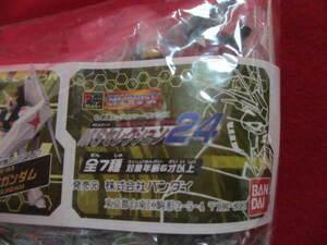【ガシャポン】HGシリーズ MSセレクション24 機動戦士ガンダム 全7種7個