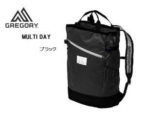 GREGORY グレゴリー MULTI DAY ブラック 新品 パッカブル