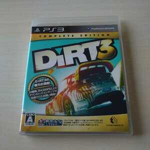 PS3 ソフト DiRT3 コンプリートエディション 美品 動作確認済 送料無料★