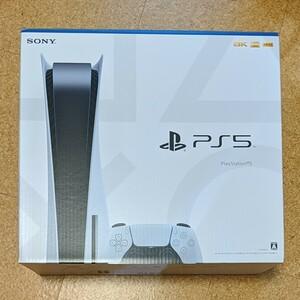 プレイステーション5  ディスクドライブ 本体 PlayStation5