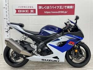 GSX-R1000 K6 フェンダーレス