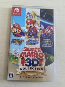 【スーパーマリオ3Dコレクション】Nintendo Switch