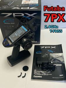 フタバ 7PX プロポ 美品  バッテリー 充電器 取説 元箱 付き