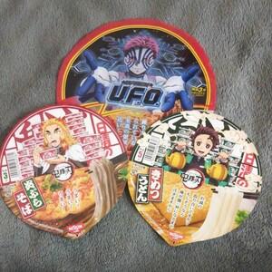 東日本 鬼滅の刃 日清食品 どん兵衛 焼そば UFO 蓋のみパッケージセット 煉獄杏寿郎等