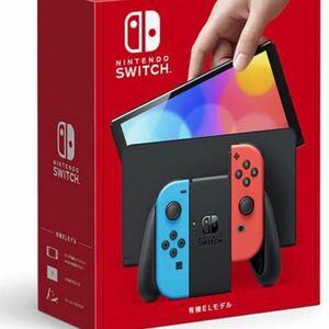新品未開封  Nintendo Switch 新型 有機EL