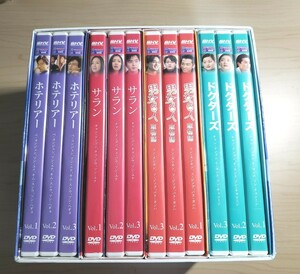 韓流 ドラマ ベストコレクション DVD