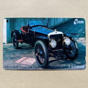 【未使用】 自動車テレカ 50度 イスパノ・スイザ・アルファンソXⅢ トヨタ博物館