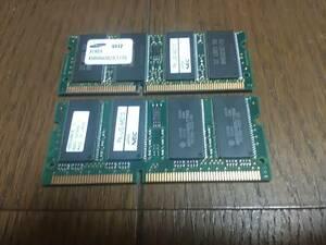 NEC original PK-UG-M013 64MB 2 sheets