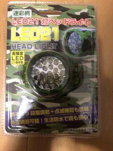 ヘッドランプ LED LEDワークライト #コA7