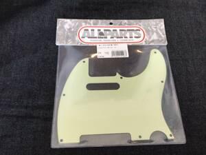 ALLPARTS Telecaster 3P テレキャスター ピックガード 3プライ ミントグリーン テレキャス エレキギター ギター
