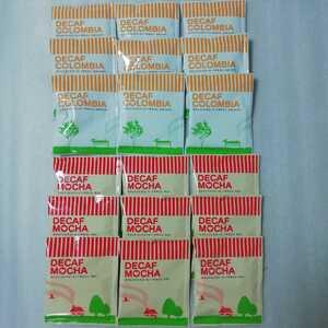 辻本珈琲 2種類18袋 コロンビア モカ デカフェ カフェインレスコーヒー ドリップコーヒー