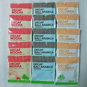 辻本珈琲 3種類15袋 ドリップコーヒー デカフェ カフェインレスコーヒー カフェインレス コーヒー