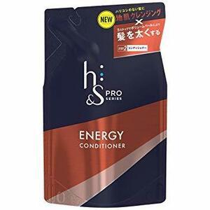 h&s PRO (エイチアンドエス プロ) メンズ コンディショナー エナジー 詰め替え (ボリュームd視) 300g