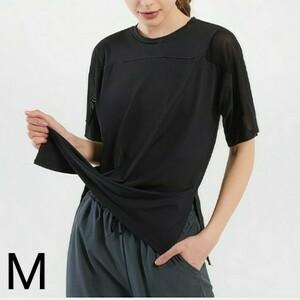 半袖Tシャツ  Tシャツ スポーツウェア