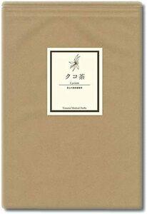 国産クコ茶[3g×60ティーパック]  農薬検査済み ノンカフェイン 枸杞茶 くこ茶 茶 ハーブ 健康茶 お茶 茶葉