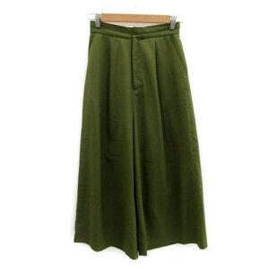 レイビームス Ray Beams スカーチョパンツ ガウチョパンツ ワイドパンツ 七分丈 0 カーキ /MS8 レディース