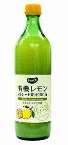 内容量:700ml ビオカ 有機レモンストレート果汁100% 700ml