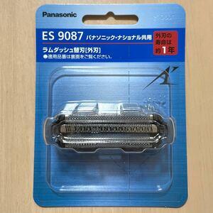 外刃 ES9087 替刃 ラムダッシュ Panasonic パナソニック パナソニック