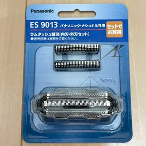 セット替刃 ES9013 ラムダッシュ パナソニック Panasonic