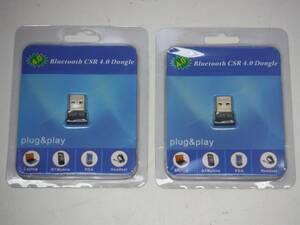 Bluetooth 4.0 USBアダプター 2個セット(検:ドングル ワイヤレス