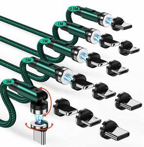 充電ケーブル usb ケーブル マグネット 3in1 充電ケーブル 5本セット