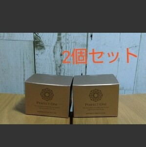 パーフェクトワン 薬用リンクルストレッチジェル50g×2個セット
