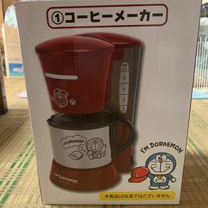 ドラえもん コーヒーメーカー