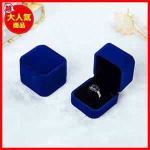 TIANYING2 Pcs指輪ケース ジュエリーケース 指輪入れ リングピアスディスプレイ プロポーズ用 指輪の保管にジュエリーボックス ベルベット