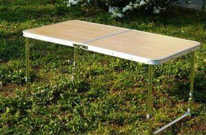木目調のアウトドア折りたたみテーブル 120×60センチ