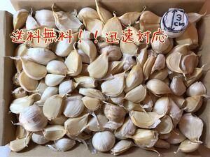 にんにく(青森県産ホワイト六片)110粒 +おまけ10粒 MOT農園No.482