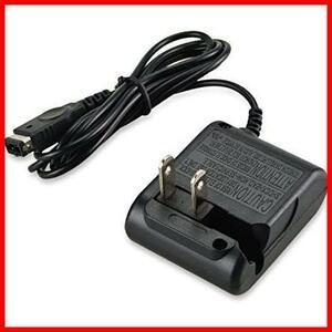 ニンテンドーDS(初代DS)・GBA-SP対応 AC アダプター 充電器 アクセサリ