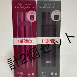 新品 THERMOS サーモス ステンレスボトルFFM-501 0.5L バーガンディー/マットブラック
