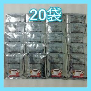 20袋 ビクトリーブレンド 澤井珈琲 ドリップコーヒー