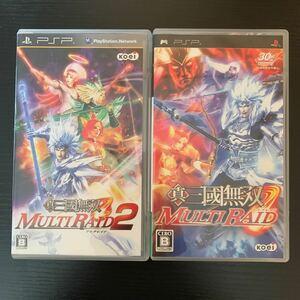 PSPソフト 2本セット 真・三國無双 MULTI RAID