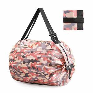 ネイビーシュパットエコバッグ ユニセックス 折り畳み買い物袋 新品 コンパクトバッグ