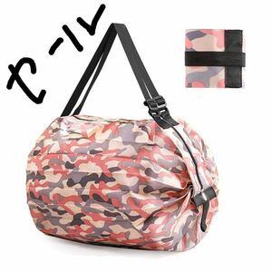 シュパットエコバッグ ユニセックス 折り畳み買い物袋 新品 コンパクトバッグ