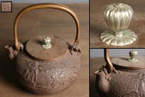 『新』亀文堂 鉄瓶 煎茶道具