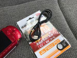 PSP 1000 2000 3000 充電ケーブル 保護フィルム