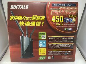 【通電確認のみ・ジャンク扱い 】BUFFALO 無線LANルーター WZR-HP-G450H Air Station バッファロー エアステーション Wi-Fi 無線LAN親機