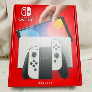 Nintendo Switch ホワイトく