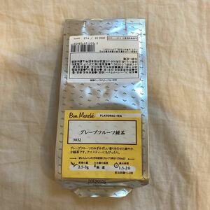 ルピシア ボンマルシェ 紅茶 緑茶 ミルクティー