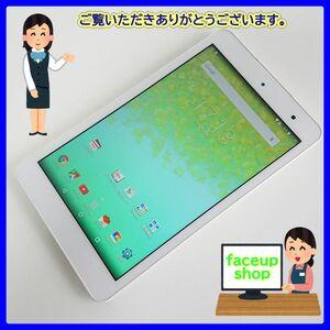 ★【12141WM】 完動品 au KYT31 京セラ Qua tab 01 ホワイト
