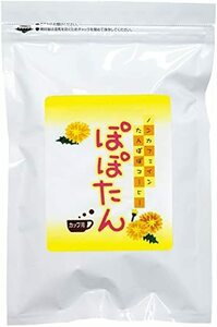 ノンカフェイン たんぽぽコーヒー ぽぽたんカップ用30個入 (カフェインレス コーヒー風味 母乳育児 妊産婦 ティーバッグ)
